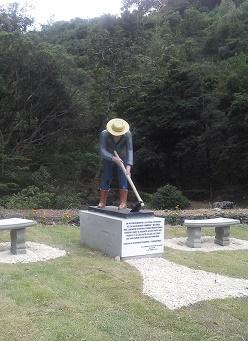 Boquete statue